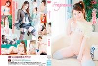 Fragrance 小島美春 MW-019