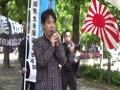 【2017/5/7】反日議員・有田ヨシフ糾弾デモ!in池袋 1/4